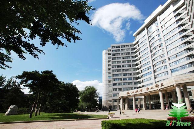 BIT Central Building