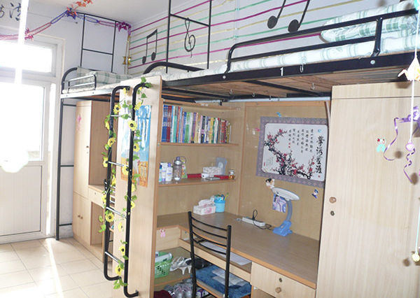 Jiangsu University Accommodation